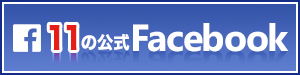 東建グループ10の公式Facebook