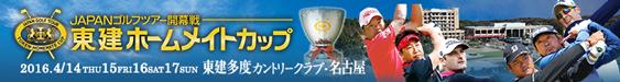 JAPAN�S���t�c�A�[�J���� �����z�[�����C�g�J�b�v