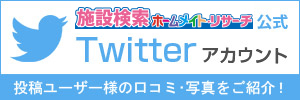 twitter