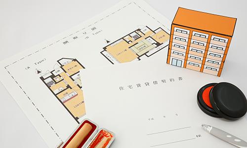 【vol.16】10月から「家賃債務保証登録制度」がスタート