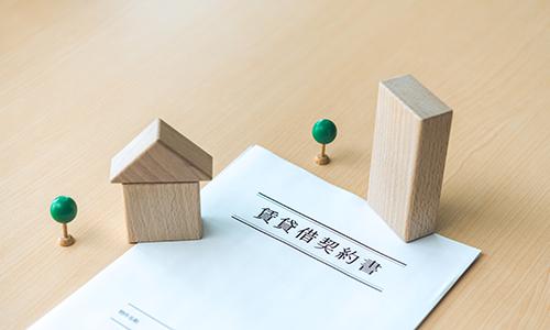 【vol.20】賃貸借に関する民法改正