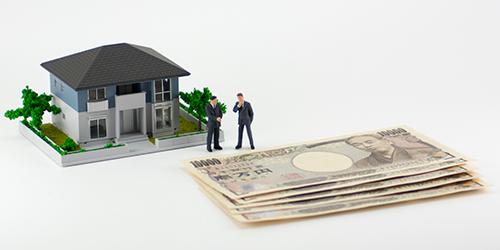 【No.17】自宅の土地は相続税が安くなる?小規模宅地等の特例とは?