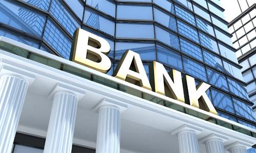 銀行からお金を借りて不動産賃貸事業を行う