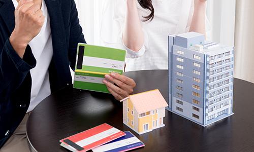 アパート経営 消費税