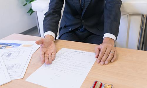 賃貸住宅標準契約書