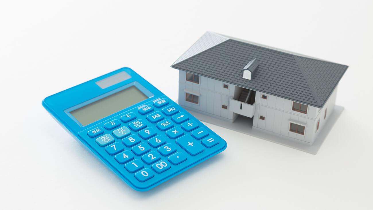 アパート・マンションの建築費(初期費用)