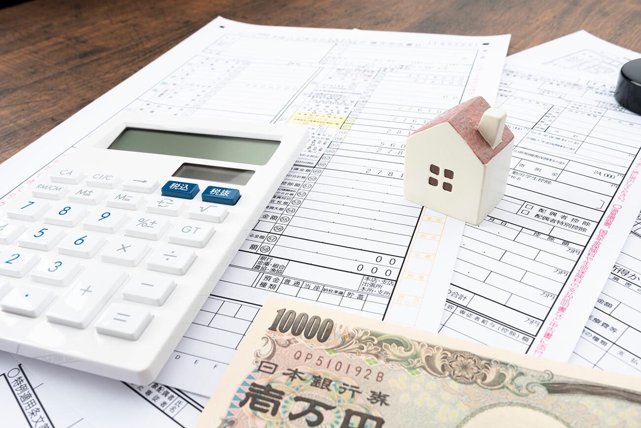 融資を受けるために必要な書類(アパートローン想定)