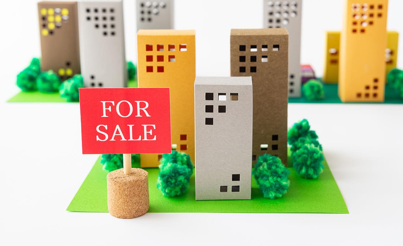 分譲マンションの建設・売却で考えておきたいこと