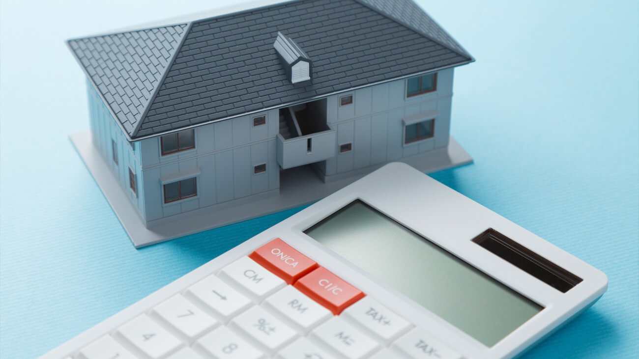 固定資産税対策なら賃貸マンション経営・アパート経営