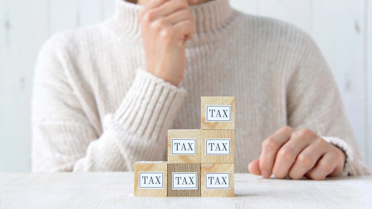 相続税額の算出方法