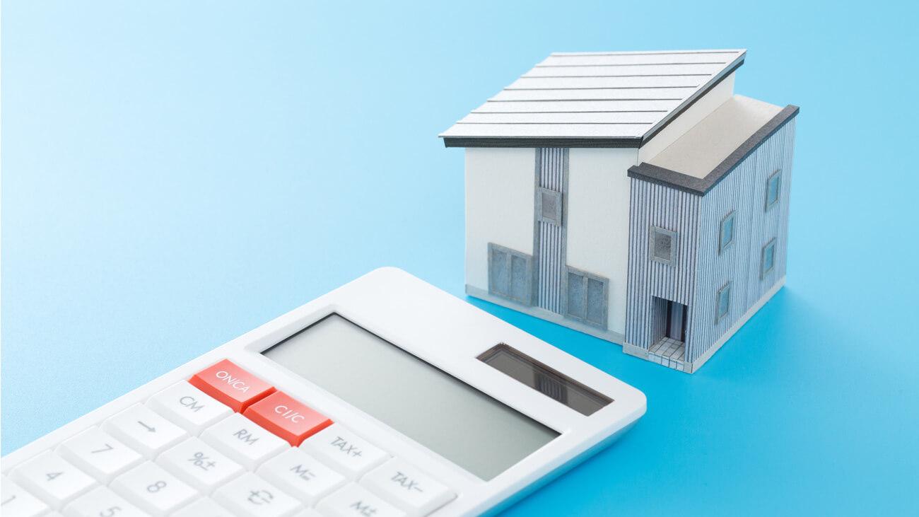 戸建賃貸経営をする際の流れ