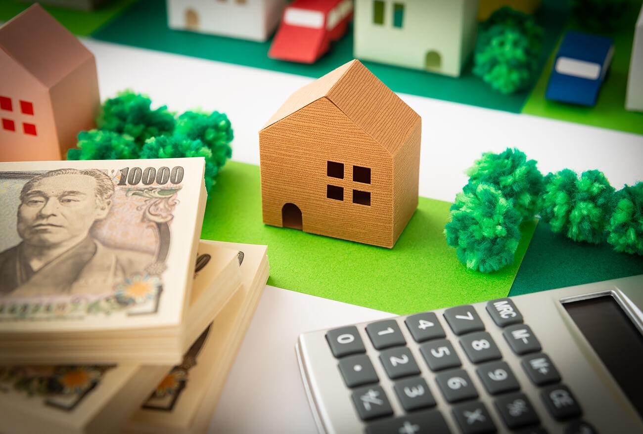 不動産賃貸業を始めるために必要な費用