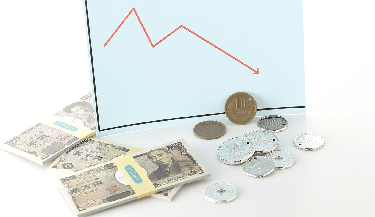 1.超低金利が長期に見込める