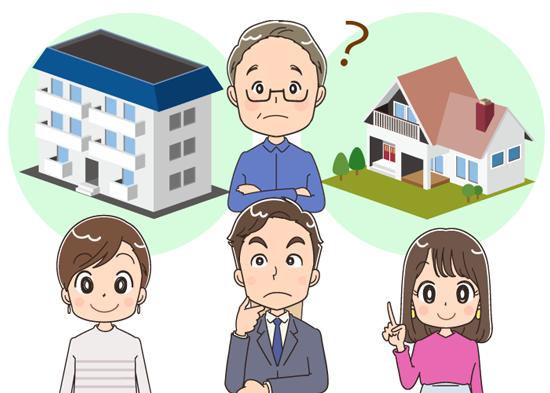 不動産の財産を平等に相続する方法は?
