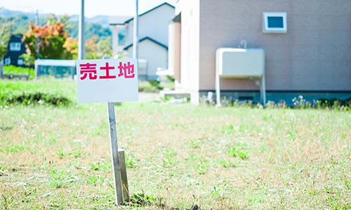 【No.21】土地を売った場合の税金(譲渡税)について